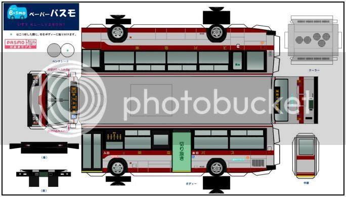 photo busmo.bus.papercraft.va.papermau.001_zpsh7iftdut.jpg