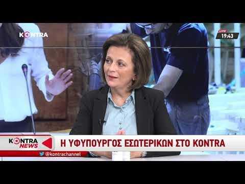 """""""Ανάσα στην οικονομία η αύξηση μισθών"""" Η Μαρίνα Χρυσοβελώνη στο KONTRA [ΒΙΝΤΕΟ]"""