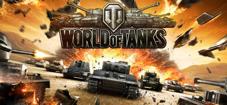 В игре World Of Tanks будет запущен тотализатор