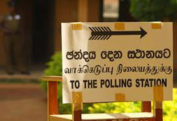 Foreign inspectors to be recruited for LG polls