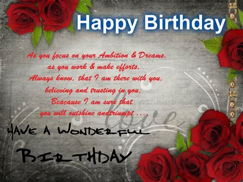 FUNNY BIRTHDAY QUOTES FOR BEST FRIENDS IN HINDI image