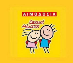 aimodosia APOLLONISTON