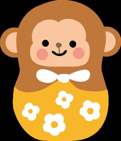 猿さるのイラスト 無料イラストフリー素材
