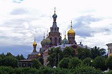 Sankt Petersburg Auferstehungskirche 2005 a.jpg