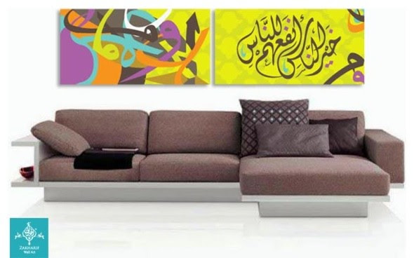Modern islamic wall art - modern - living room - other metro - by ...