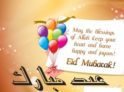 Animated-Eid-Greeting-Cards-2013-Pictures-Photos-Image-of-Eid-Card-Happy-Eid-Cards-2