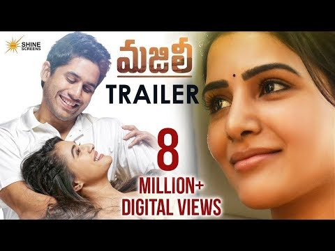 MAJILI Telguu Movie Trailer