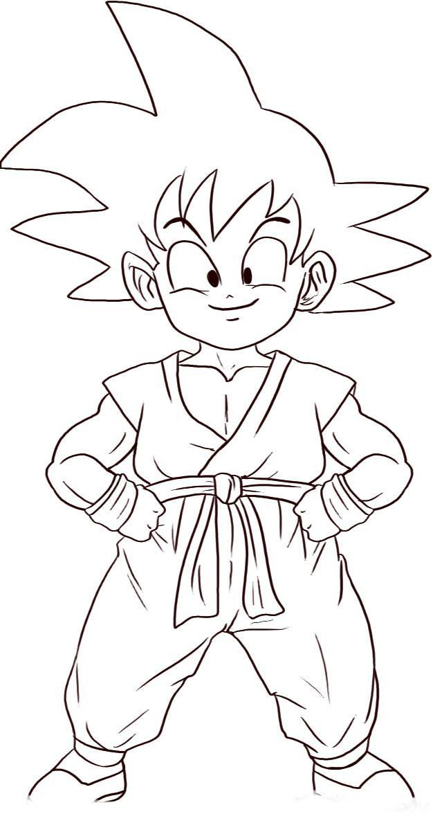 Dibujos Para Colorear Goku Fase 4 Imagesacolorier Website