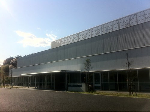 Honjo Arts And Science Center