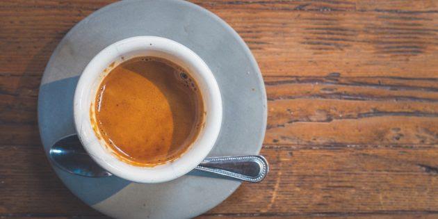 Как получить от кофе максимум пользы и удовольствия