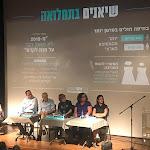 פאנל בחירות חברתי נערך בחיפה מאת - כלבו – חיפה והצפון