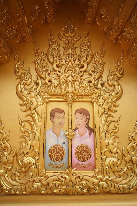 Ват Ронг Кхун (Белый храм), Таиланд. Необычный туалет. Фото