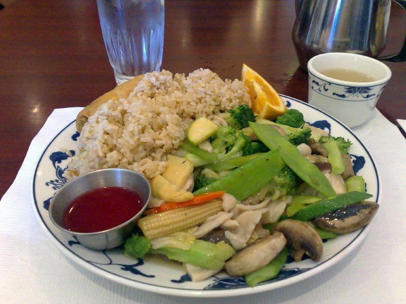 Chicken with Vegetables & Brown Rice - MV