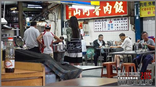 山河魯肉飯311.jpg