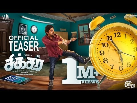 Vaibhav Sixer Teaser Review