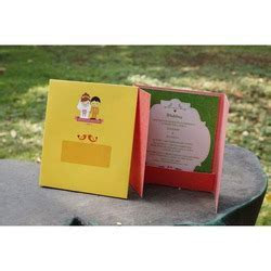 Christian Wedding Card   Manufacturers, Suppliers