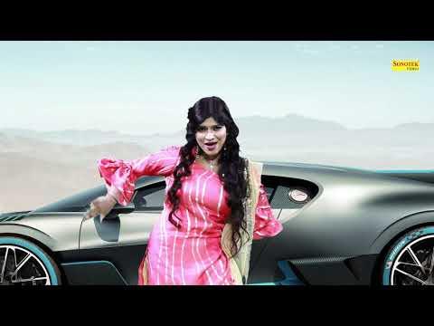 Meri Jaan haryanvi  Taqila Sheetal Chaudhary Video Song Download HD
