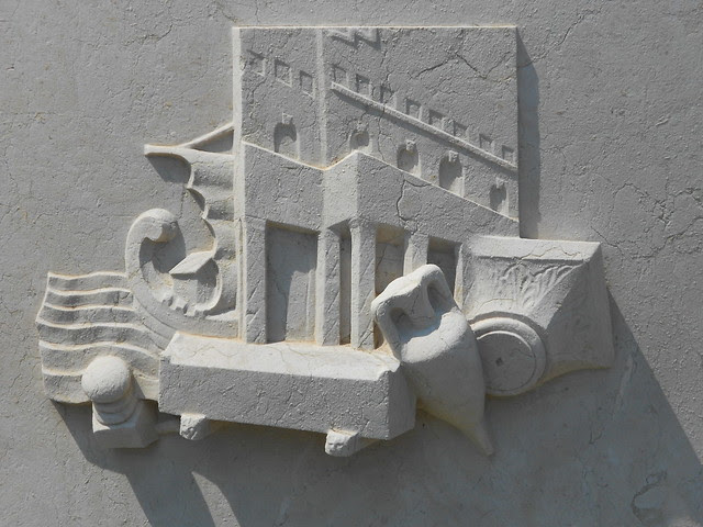 fontana Virgilio Milani, stazione di Rovigo, dettaglio 1