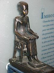 Imhotep divinizado