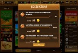 Играть игровые автоматы адмирал 888 демо симулятор игровых автоматов i играть