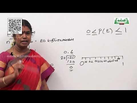 9th Maths நிகழ்தகவு தொன்மை அணுகுமுறை ,பட்டறிவு அணுகுமுறை அலகு 9 பகுதி 2 Kalvi TV
