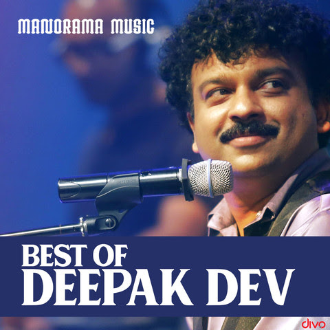I Love You Mummy From Bhaskar The Rascal Mp3 Song Download Best Of Deepak Dev I Love You Mummy From Bhaskar The Rascal Malayalam Song By Shweta Mohan On Gaana Com