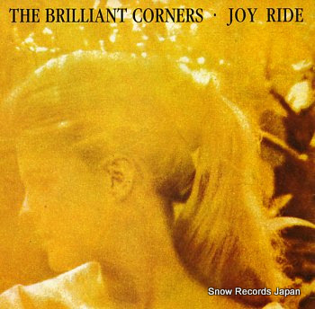 BRILLIANT CORNERS, THE joy ride