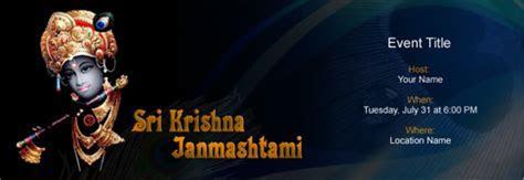 Free Sri Krishna Janmashtami invitation with India?s #1