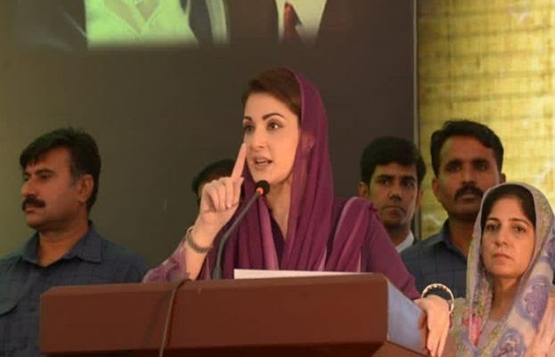 Fazl to make decision over PPP's resignation from PDM: Maryam | Latest News Pakistan | Daily Pakistan