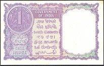 indP.74b1Rupee19511956Asig.H.M.PatelWKr.jpg