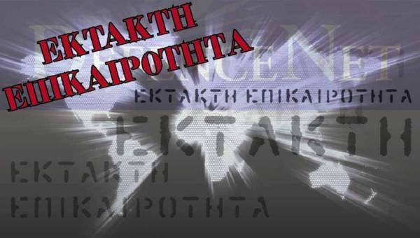 EKTAKTOXL_0