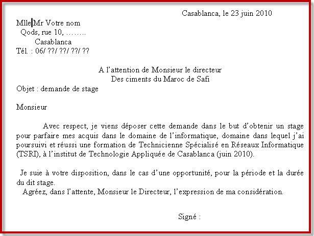 Lettre De Demande De Stage Gratuit   Job Application Letter