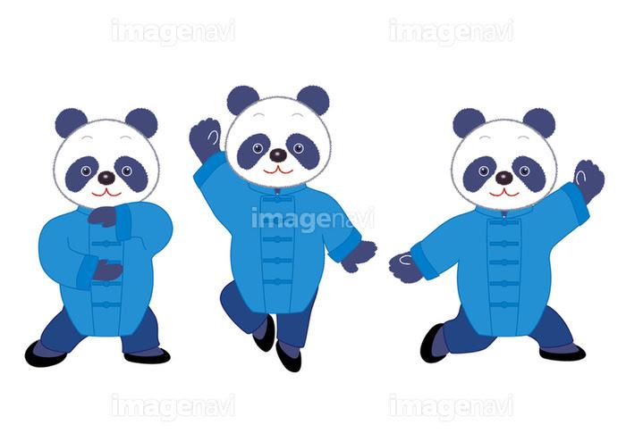 太極拳をするパンダの画像素材11402452 イラスト素材ならイメージナビ