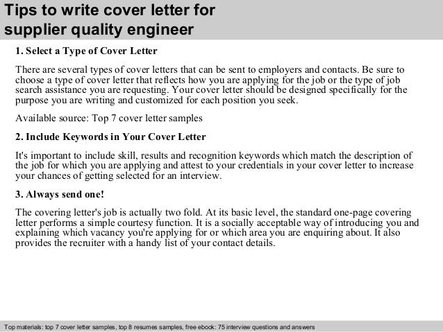 supplier quality engineer cover letter 3 638
