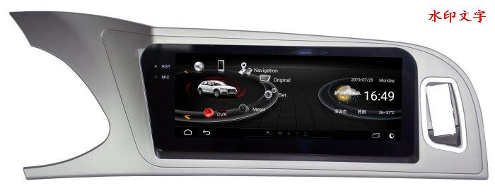 Audio System Audi A3 8l