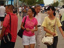 Han people at Wangfujing.JPG