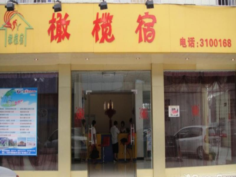 Nanning Olive Tree Apartment Reviews