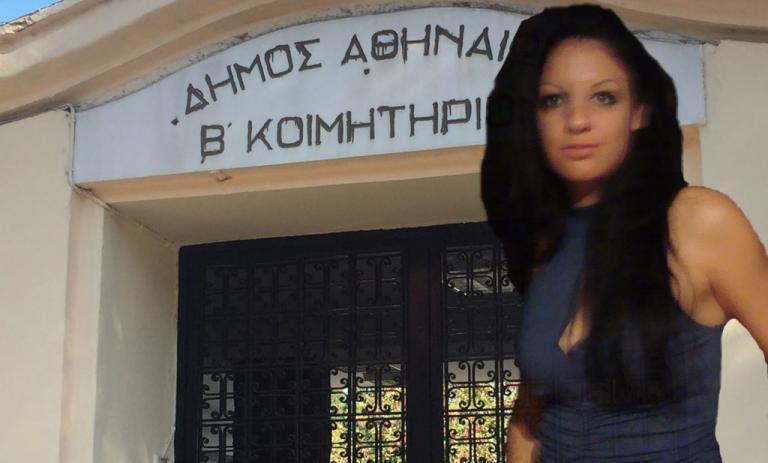 Δώρα Ζέμπερη – Ήθελε να την κλέψει, τη σκότωσε όταν αντιστάθηκε | Newsit.gr