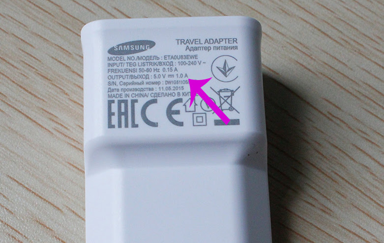 Samsung Charging Solution When IC is Not Working (3)