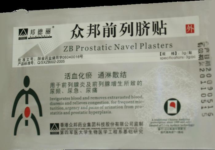 профилактика очищения организма от паразитов