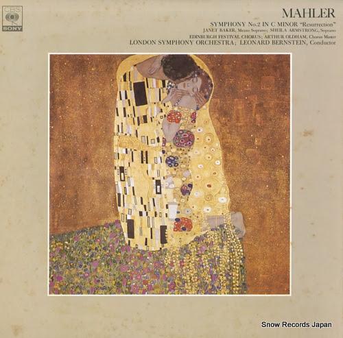 レナード・バーンスタイン マーラー:交響曲第2番ハ短調「復活」 FCCA440-1