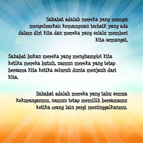 kata kata mutiara sahabat khazanah islam