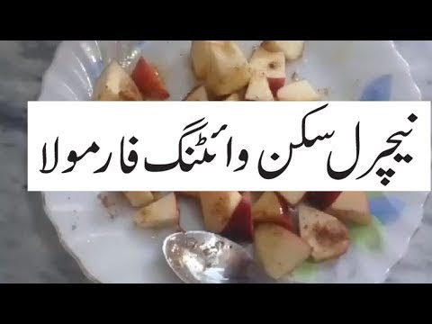 SKIN WHITENING SECRET/BEAUTY AND HEALTH TIPS IN URDU?HOME REMEDIES