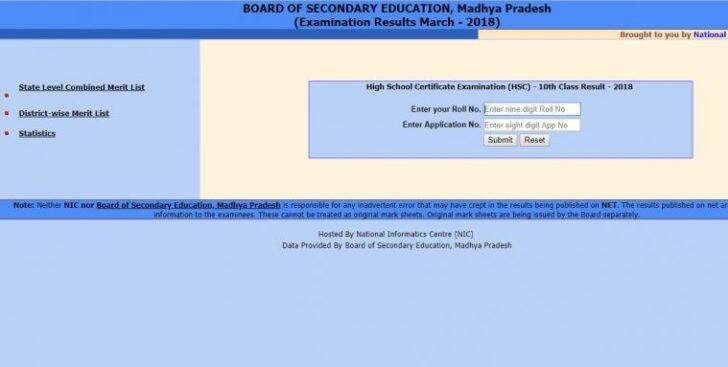 mpresults.nic.in, mponline.gov.in, 10th resukts, 12th results