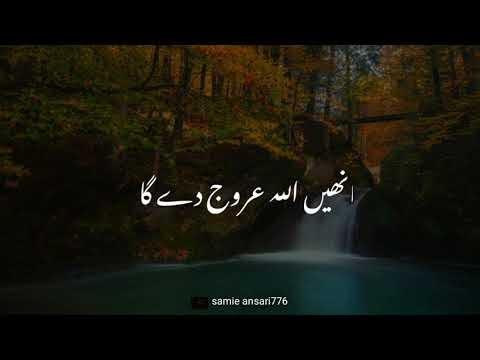 latest bayan, maulana tariq jameel emotional bayan,maulana tariq jameel