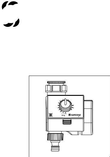 Gardena Water Timer Electronic Manual - Garden Design Ideas