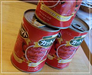 こんな感じの「訳あり」トマト缶。