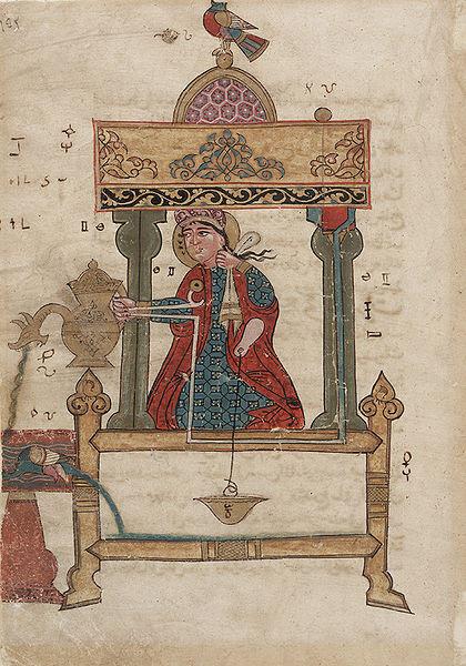 Berkas:Al-Jazari - The Basin.jpg