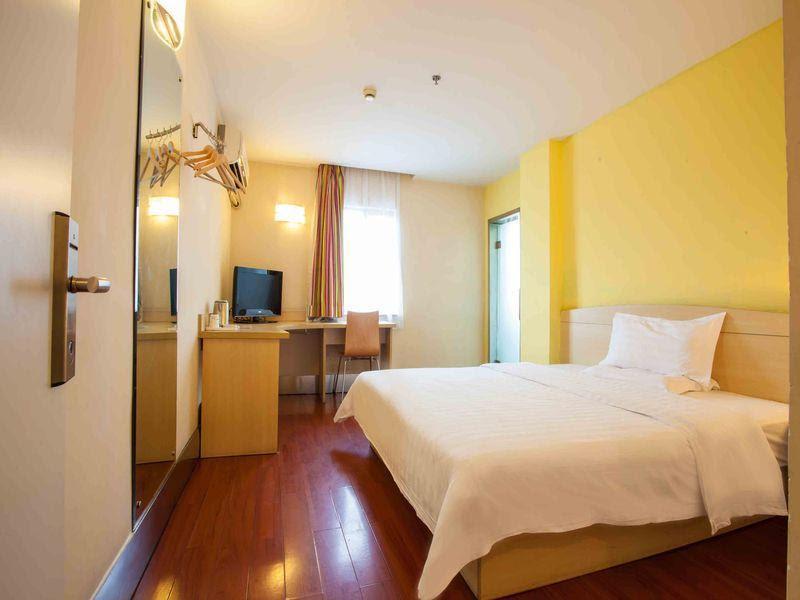 7 Days Inn Chongqing Keyuan First Road Shiqiaopu Branch Reviews