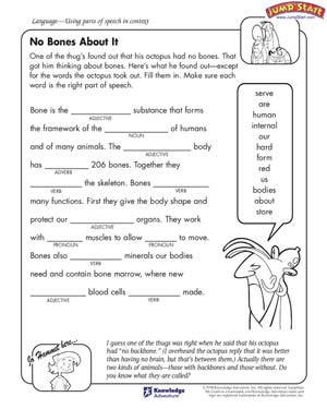 No Bones About It English Grammar Worksheet For Kids Jumpstart